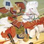 Battle of Vanguard at the Uji-gawa River