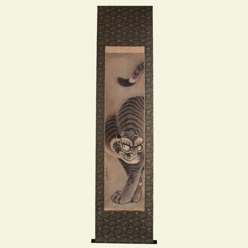 tiger german kakejiku hanging scroll remount repair restore