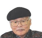 Katsunobu Kawahito