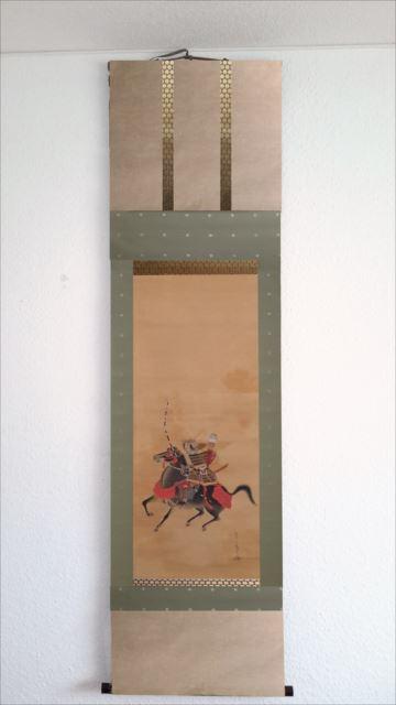 Samurai kakejiku remount scroll
