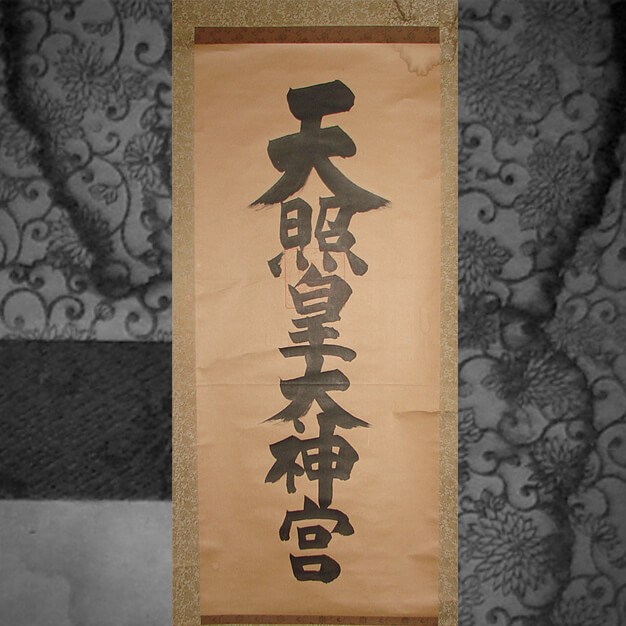 Restoration Antique Japanese Kakejiku Scroll: Dirt, Stains, Cleases