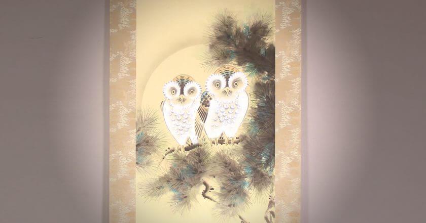 Owls Kakejiku by Shiho Nishio