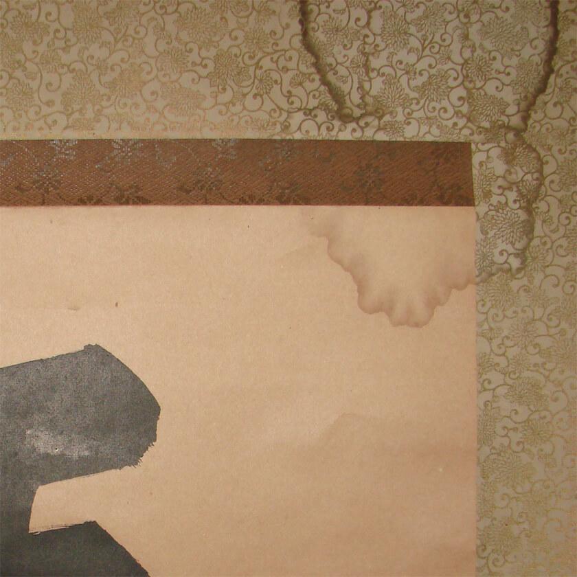 Restoration Antique Japanese Kakejiku Scroll: Dirt, Stains, Cleases Restoration Antique Japanese Kakejiku Scroll: Dirt, Stains, Cleases Tenshō Kōtai Jingū