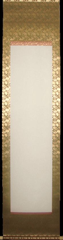 Blank Scrolls