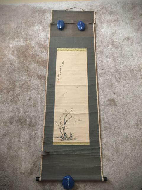 Entei Kakejiku Hanging Scroll