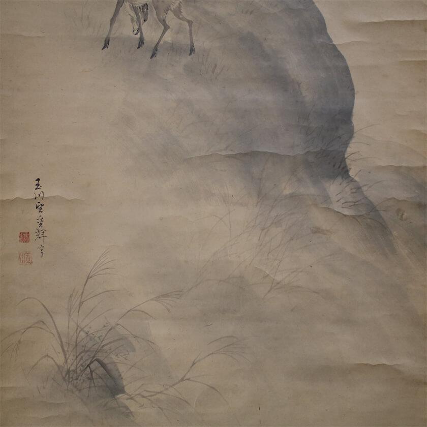 gyokusen mochizuki kakejiku scroll
