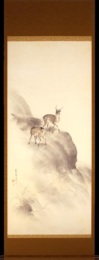Gyokusen Mochizuki