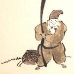 Shisairin Bakotsu Kakejiku Scroll