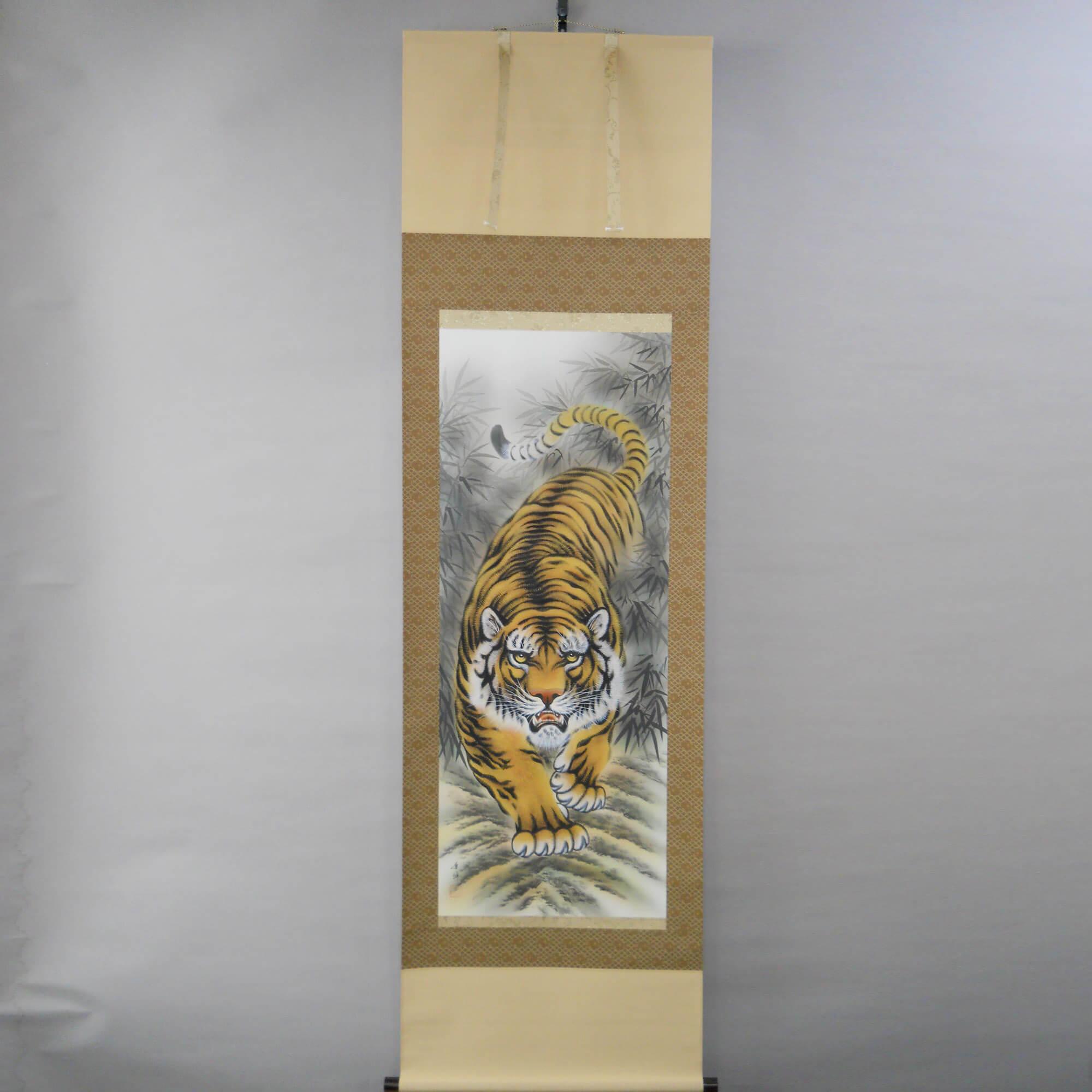 Tiger / Shūhō Inoue