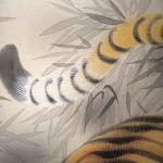 Tiger / Shūhō Inoue Hanging Scroll Kakejiku