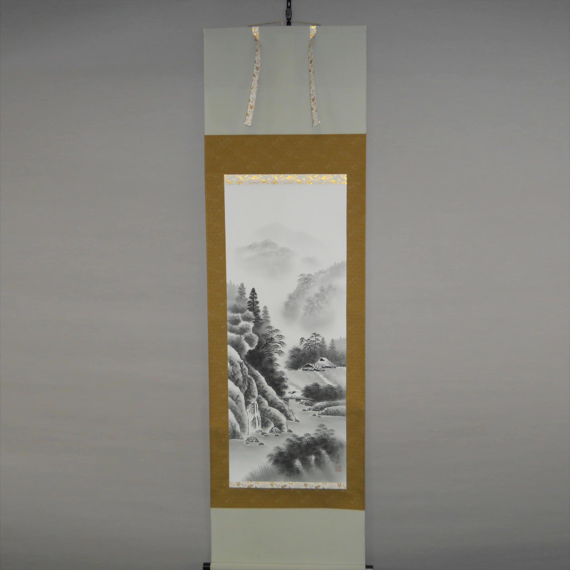 "Landscape Painting in ""Sumi"" Ink / Tazaki Shun-yō"