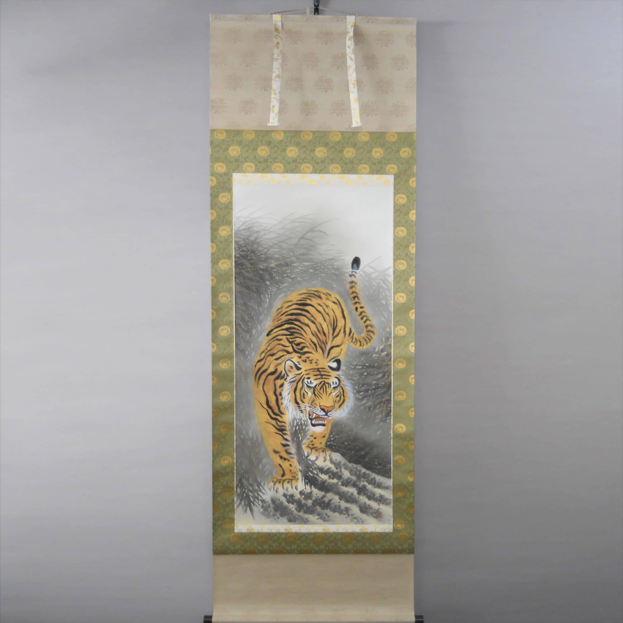 Tiger / Seizan Kuzuya