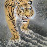 Tiger / Seizan Kuzuya Kakejiku Hanging Scroll