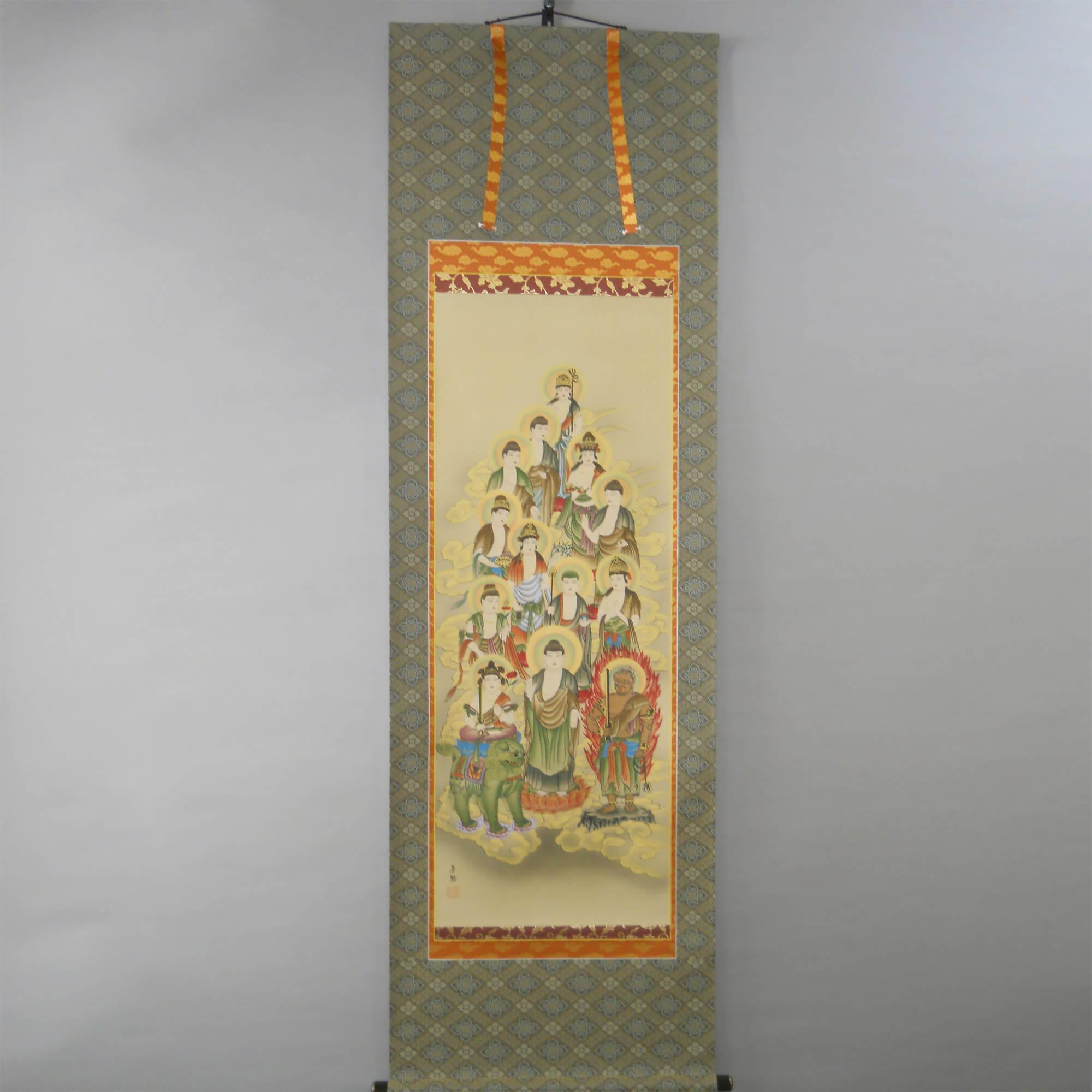 13 Buddhas / Yumeji Kinoshita