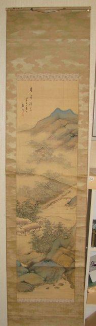 kakejiku hanging scroll painting Japanese damaged remount