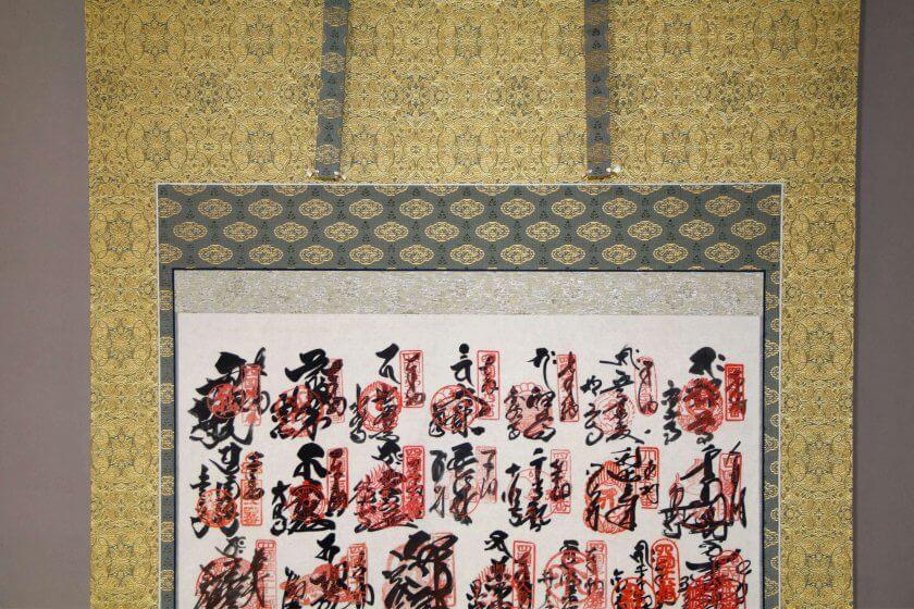 Shikoku Pilgrimage 88 kakejiku hanging scroll Japanese mounting Swiss shop
