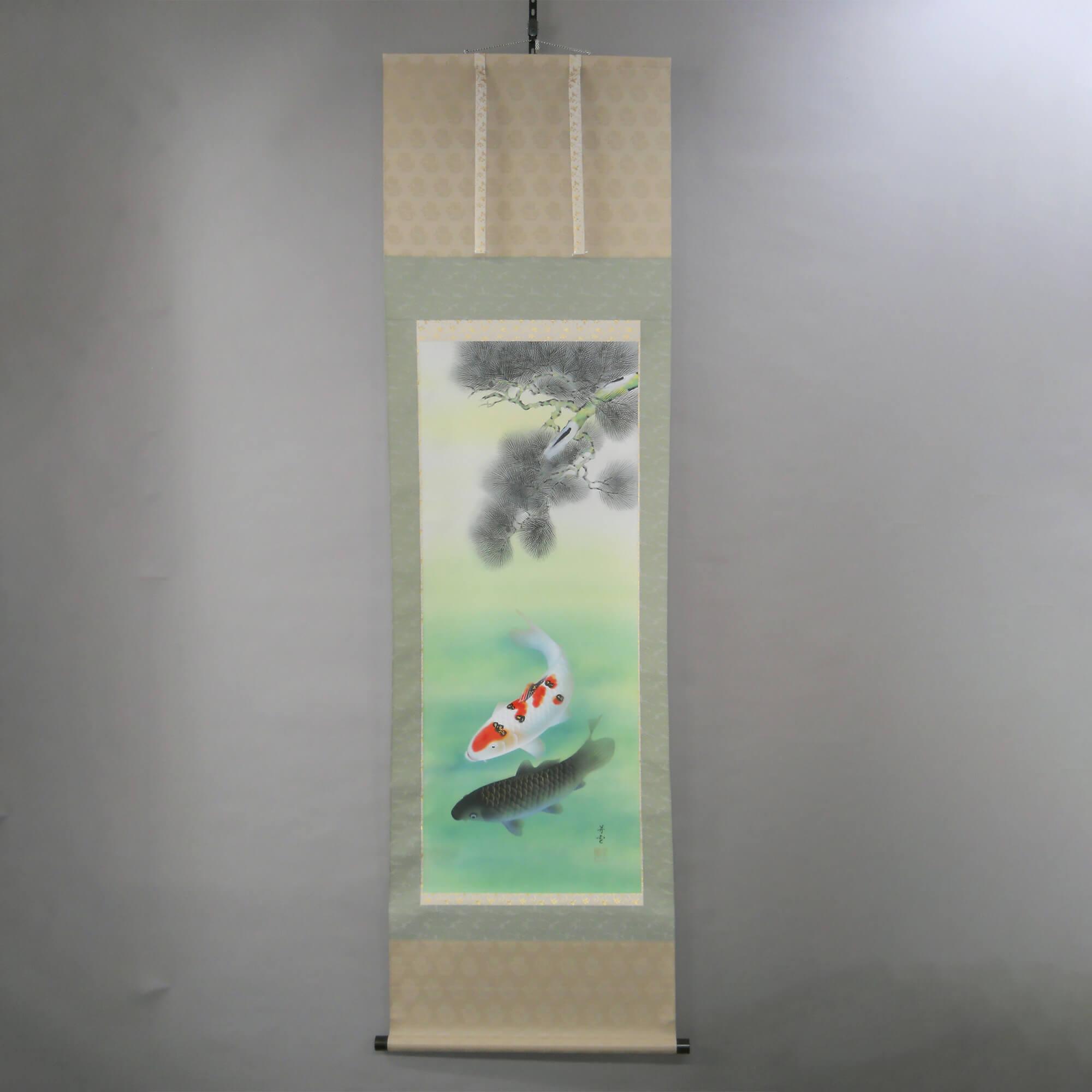 Koi Fish Carp / Hōsetsu Mizukawa