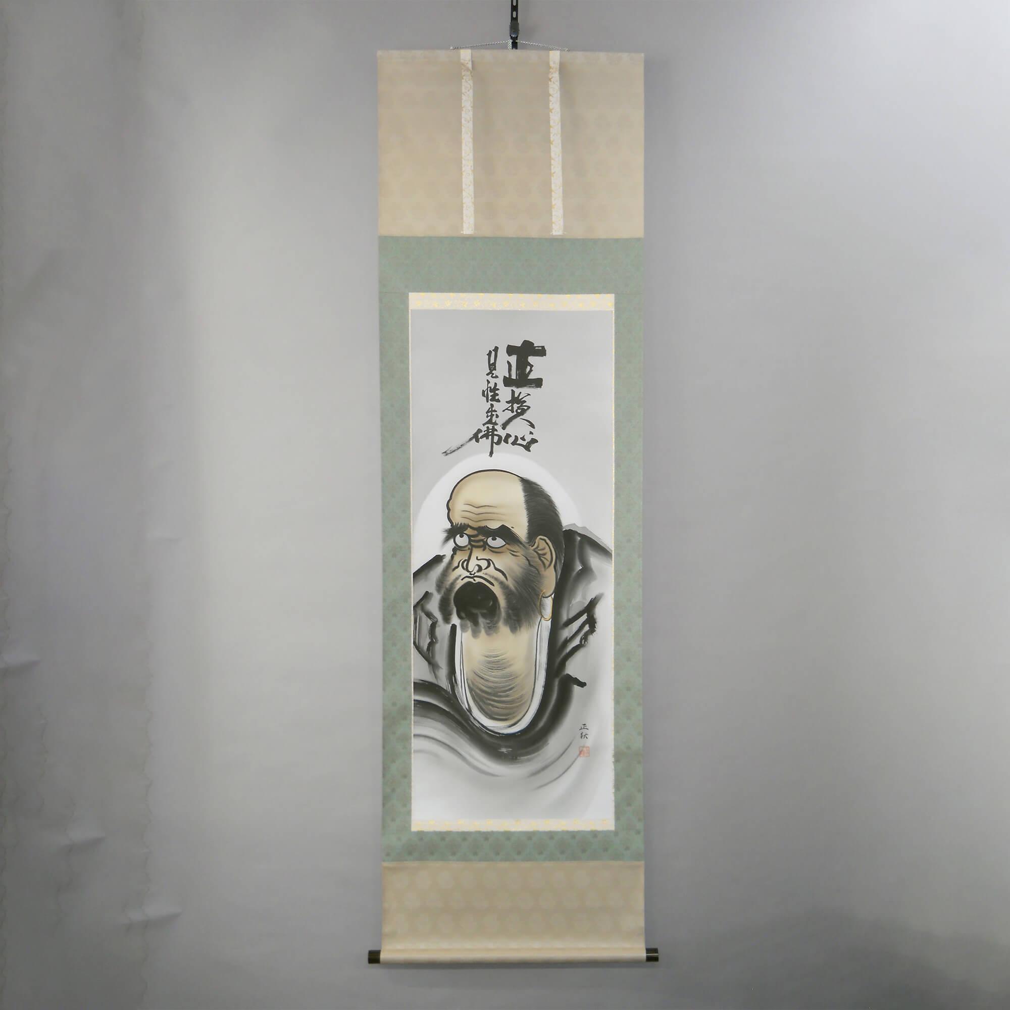 Bodhidharma / Masaaki Tanaka