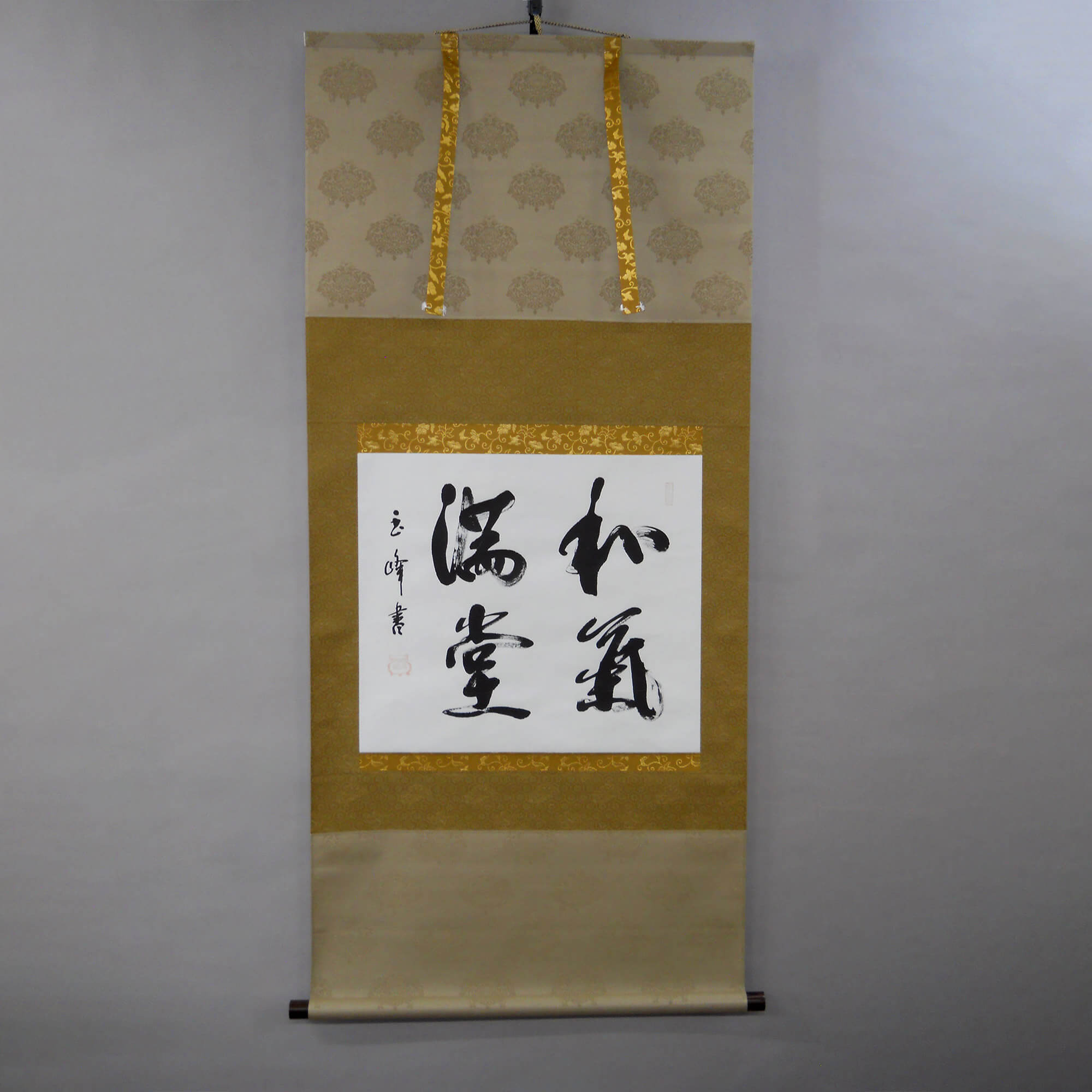 Calligraphy: Waki Dōni Mitsu / Gyokuhō Ueda