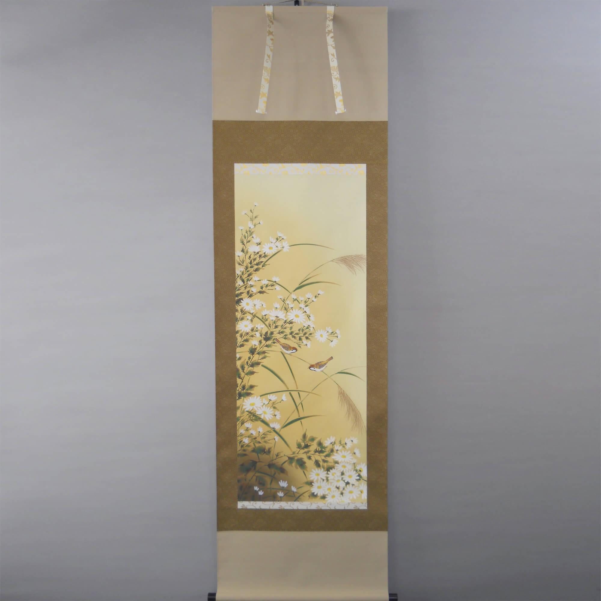 Chrysanthemum / Ogiso Shōun