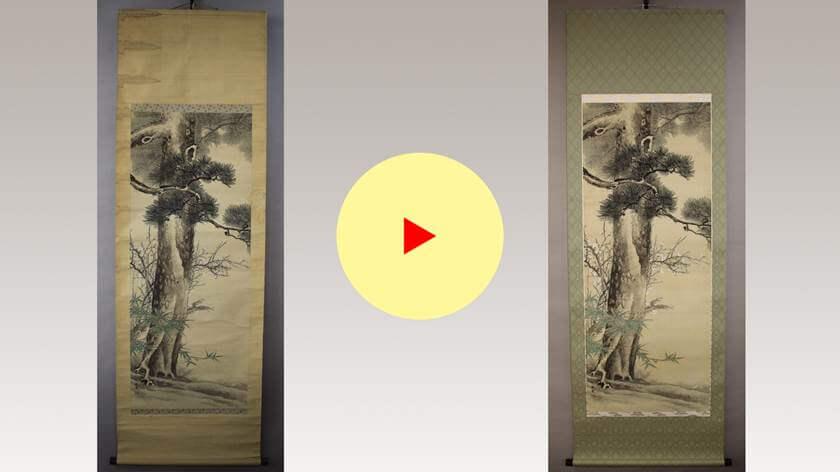 Restoration of Damaged Hanging Scrolls