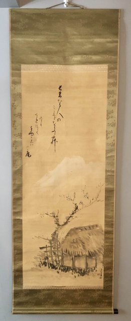 Restoration Order from the U.S. : Removal of Stains on A Hanging Scroll