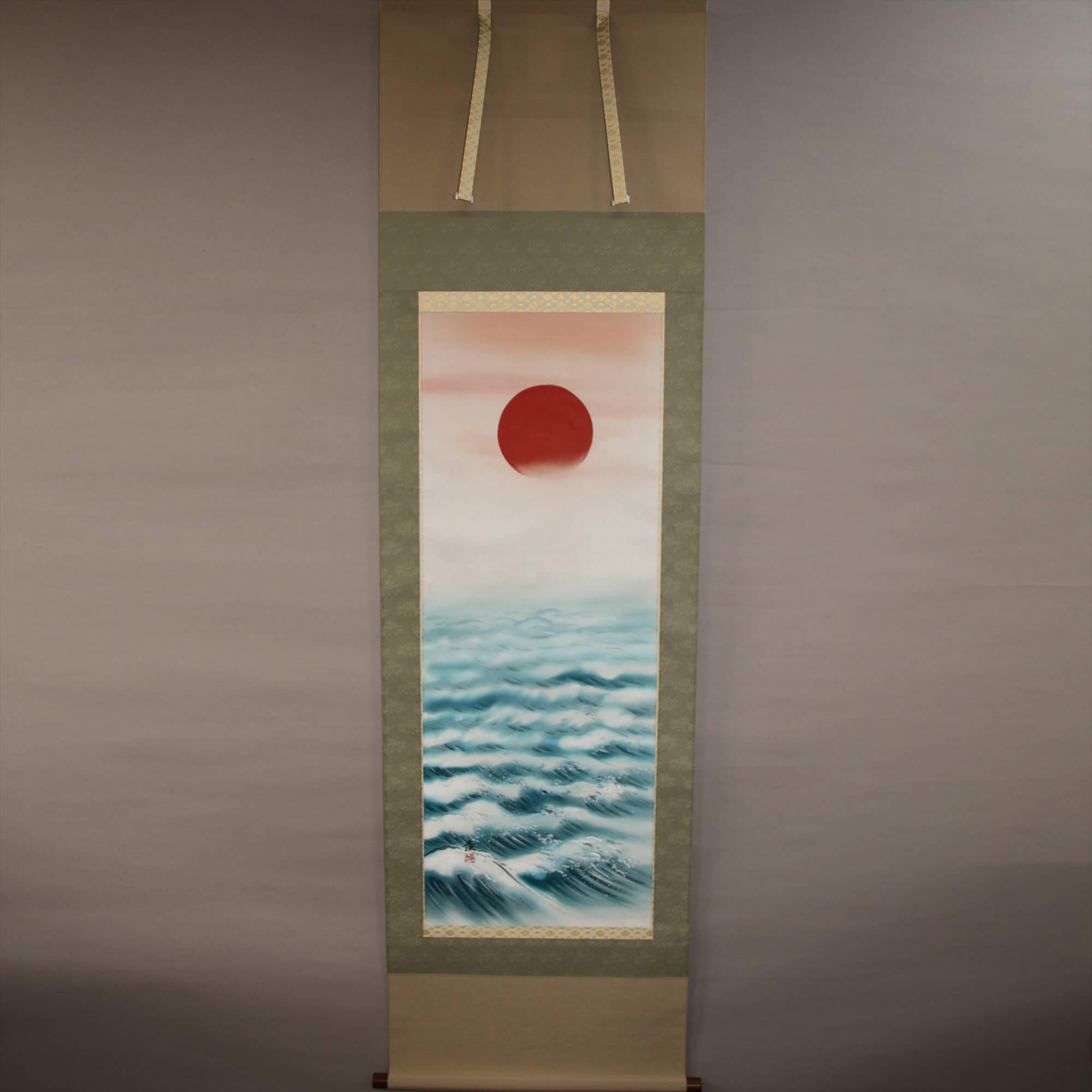 Waves at Sunrise / Tanaka Shun