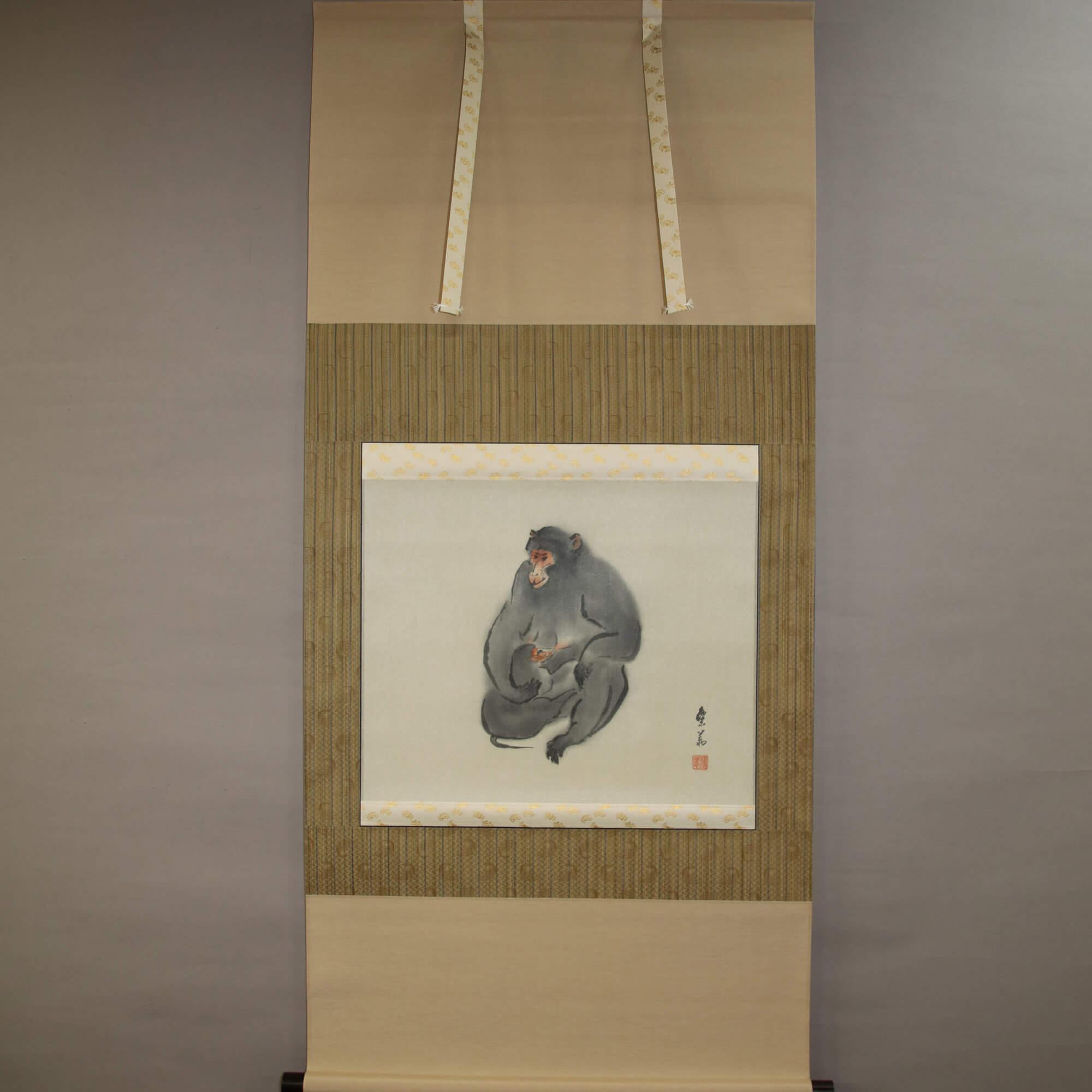 Monkey / Nishiwaki Hanka