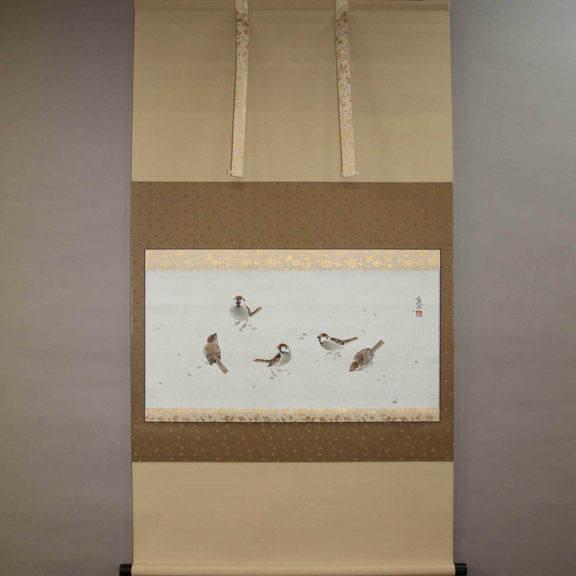 Sparrows / Yokohori Senpo