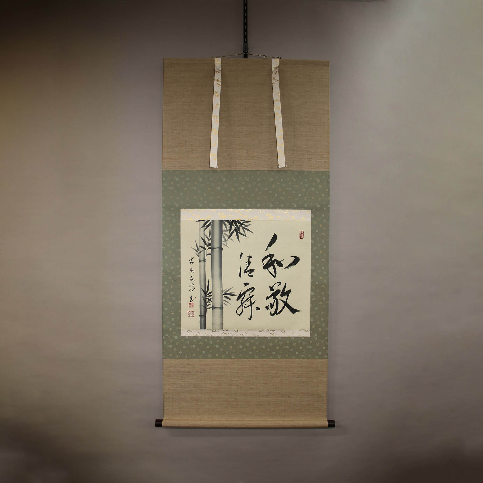 Calligraphy: Harmony, Respect, Purity and Tranquility & Bamboos / Takahashi Yūhō