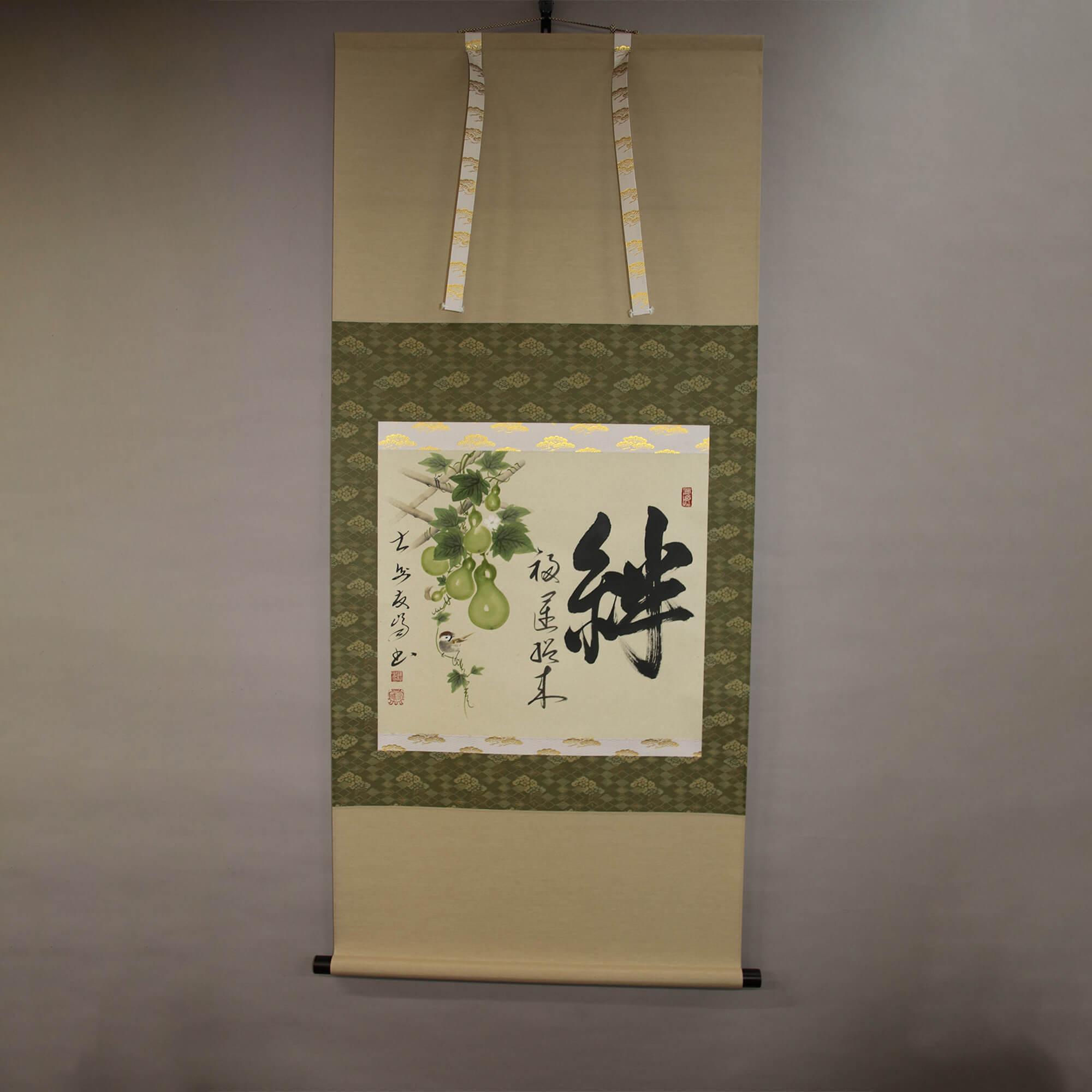 Calligraphy: Bond & 6 Gourds / Takahashi Yūhō