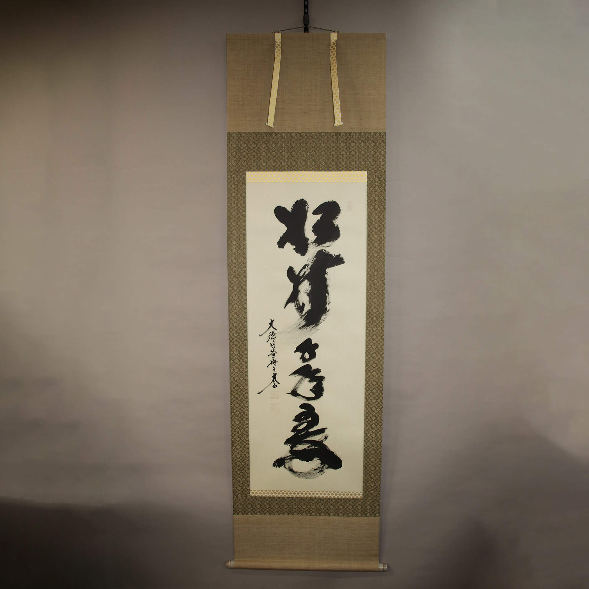 Calligraphy: Pine Tree in 1000-Year Green / Kobayashi Taigen