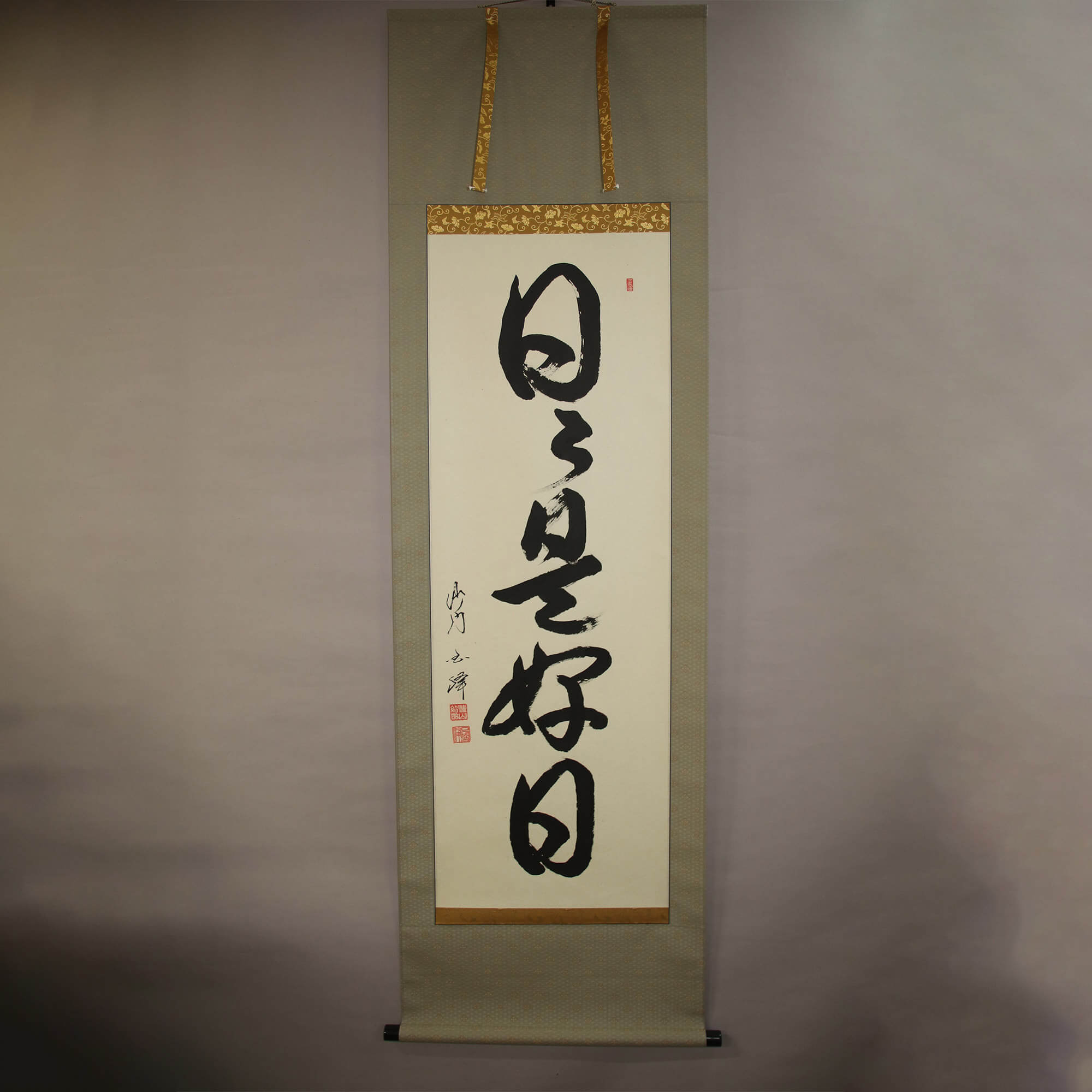 Calligraphy: Every Single Day Is Wonderful / Tomita Kokuhō