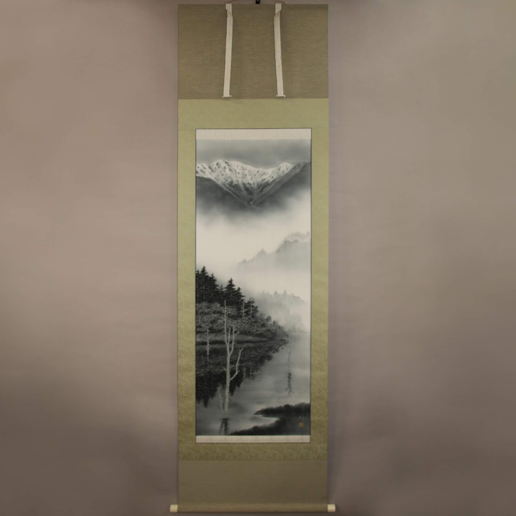 Landscape Painting: Kamikōchi / Katō Tomo