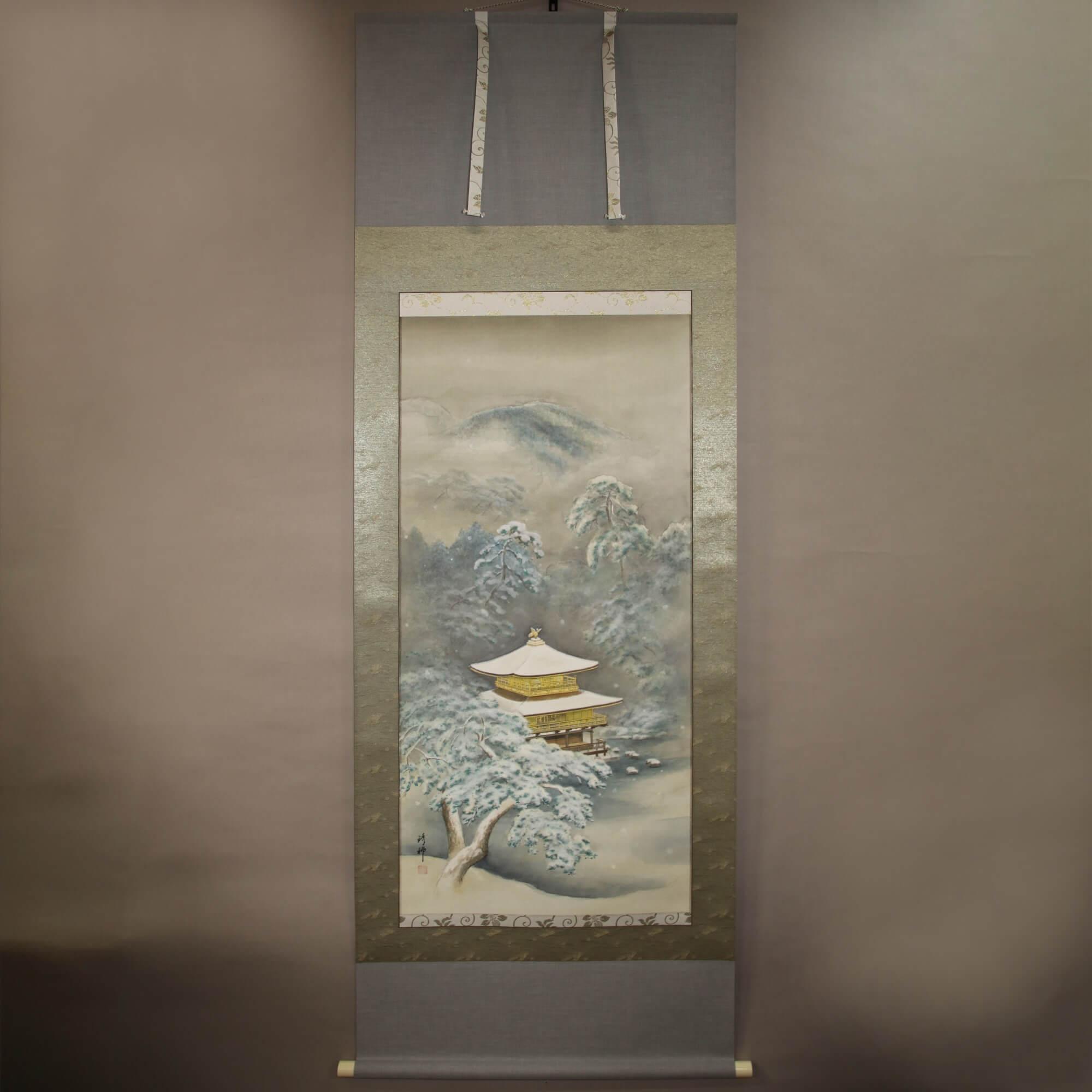 Landscape Painting: Snowscape of the Kinkakuji Temple / Itō Shūki