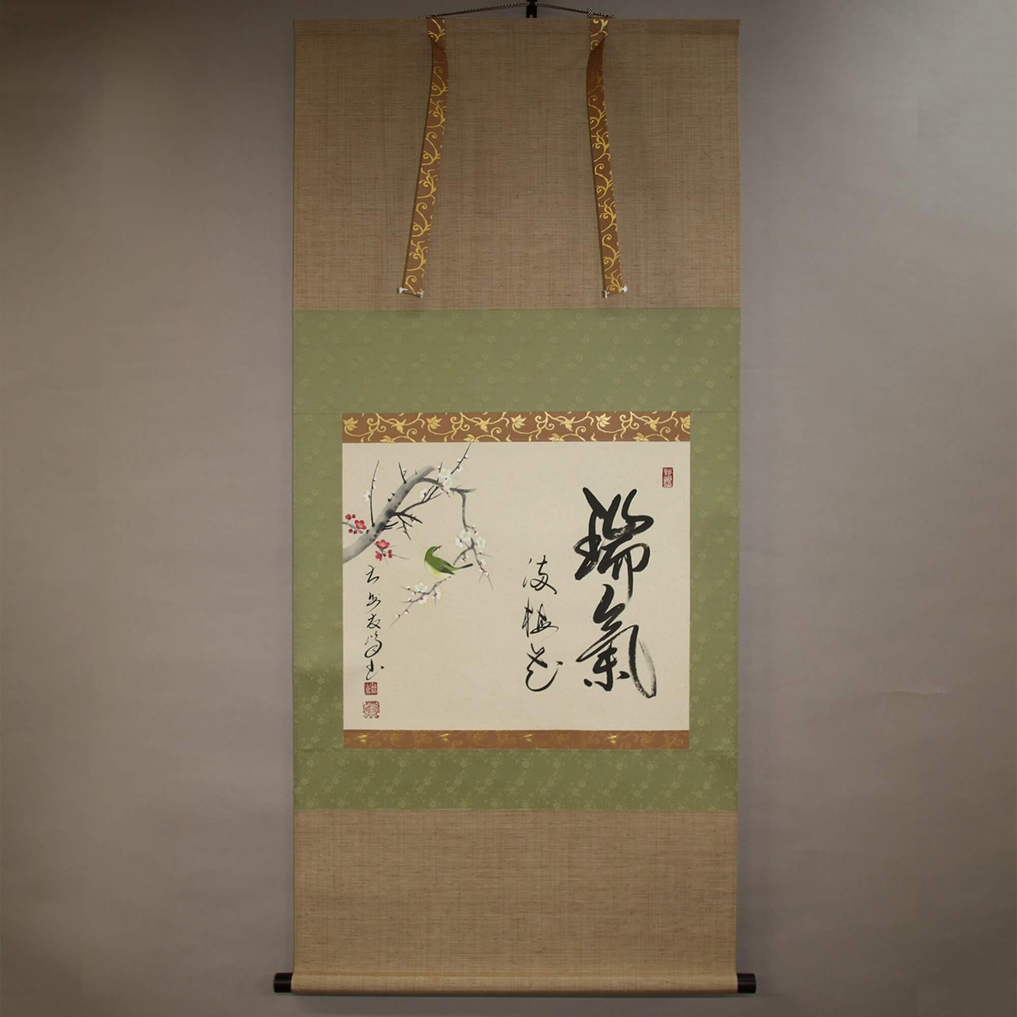Calligraphy : Plum Blossom Is Full of a Splendidly Divine Atmosphere / Red & White Plum Blossom and Warbler / Takahashi Yūhō