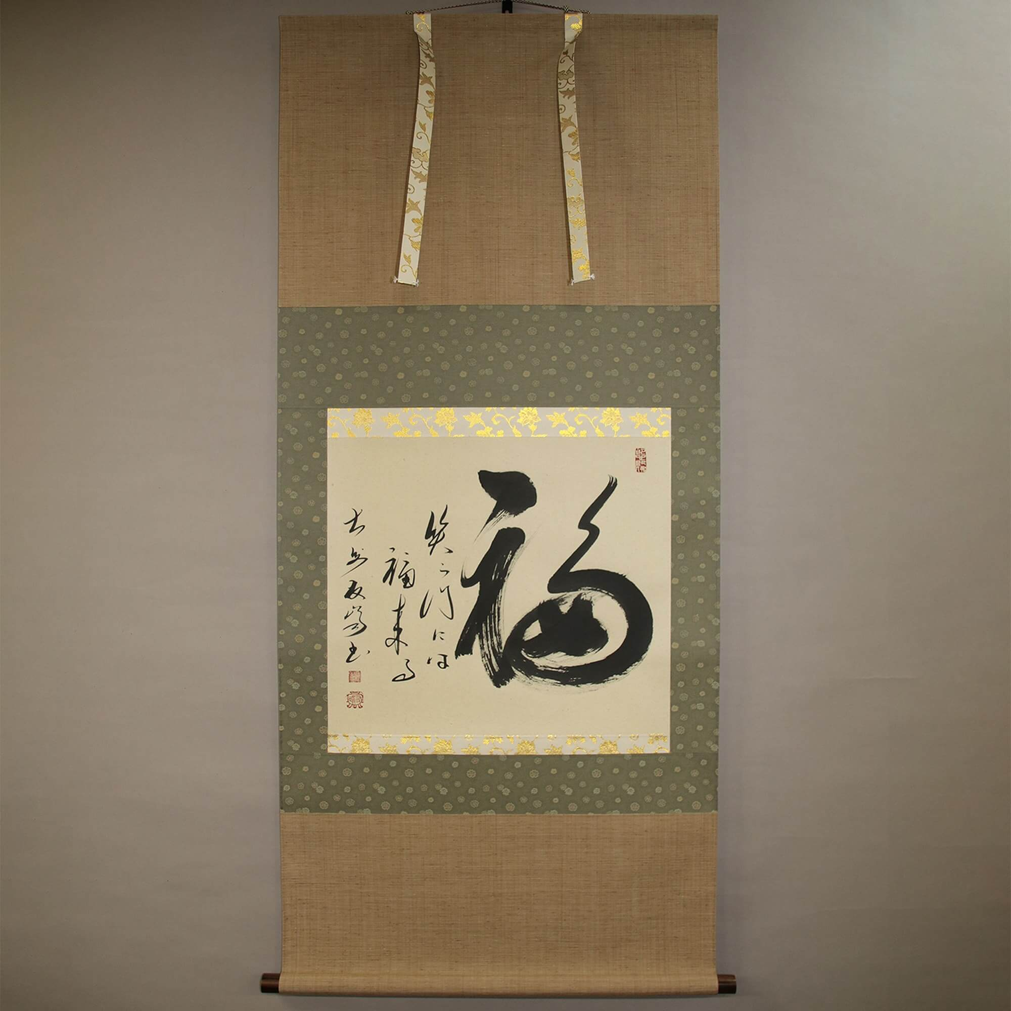 Calligraphy : Fortune Comes in at the Merry Gate. / Takahashi Yūhō