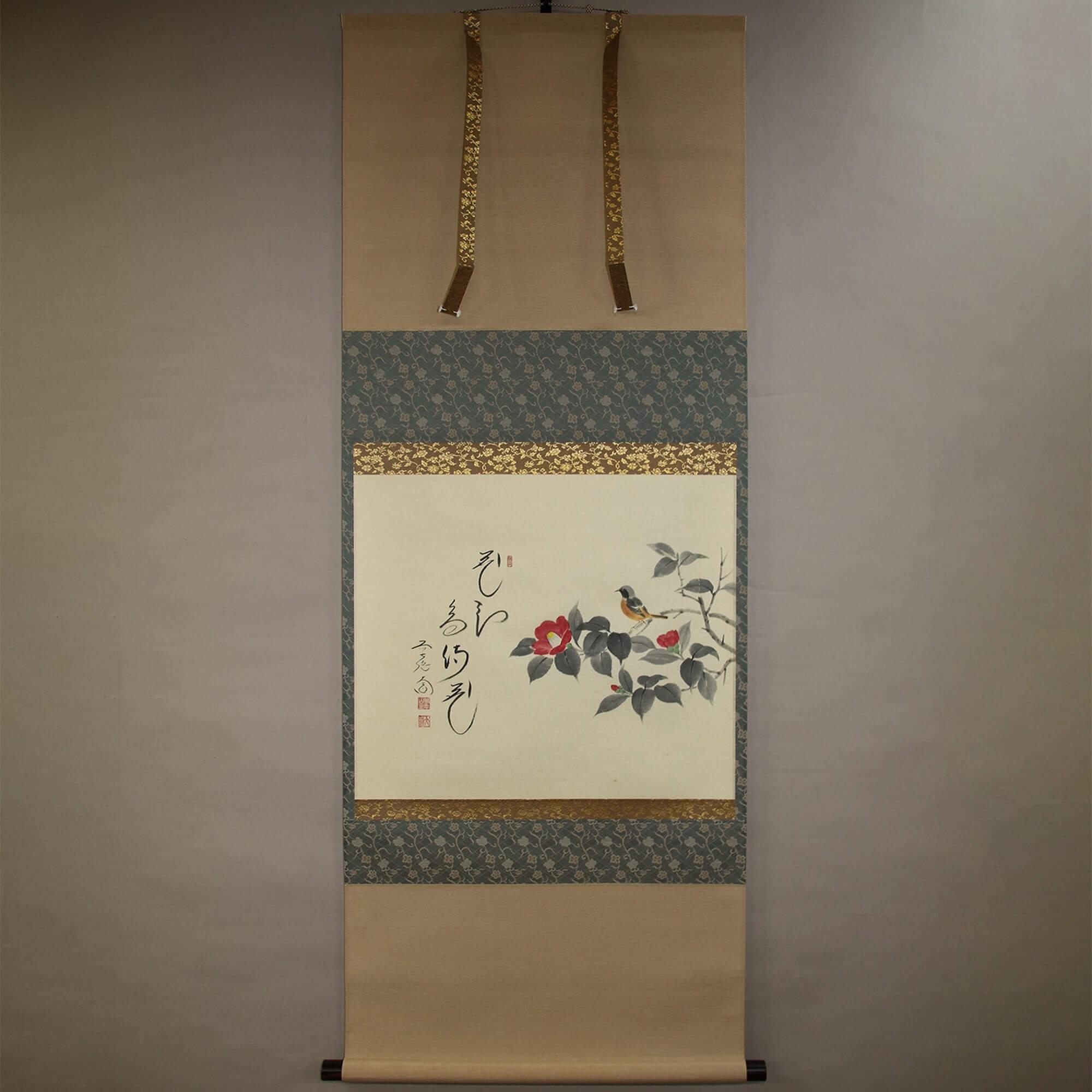 Calligraphy: Flower Sees Bird, Bird Waits for Flower. | Daurian Redstart with Camellia Flowers/ Nishigaki Daidō