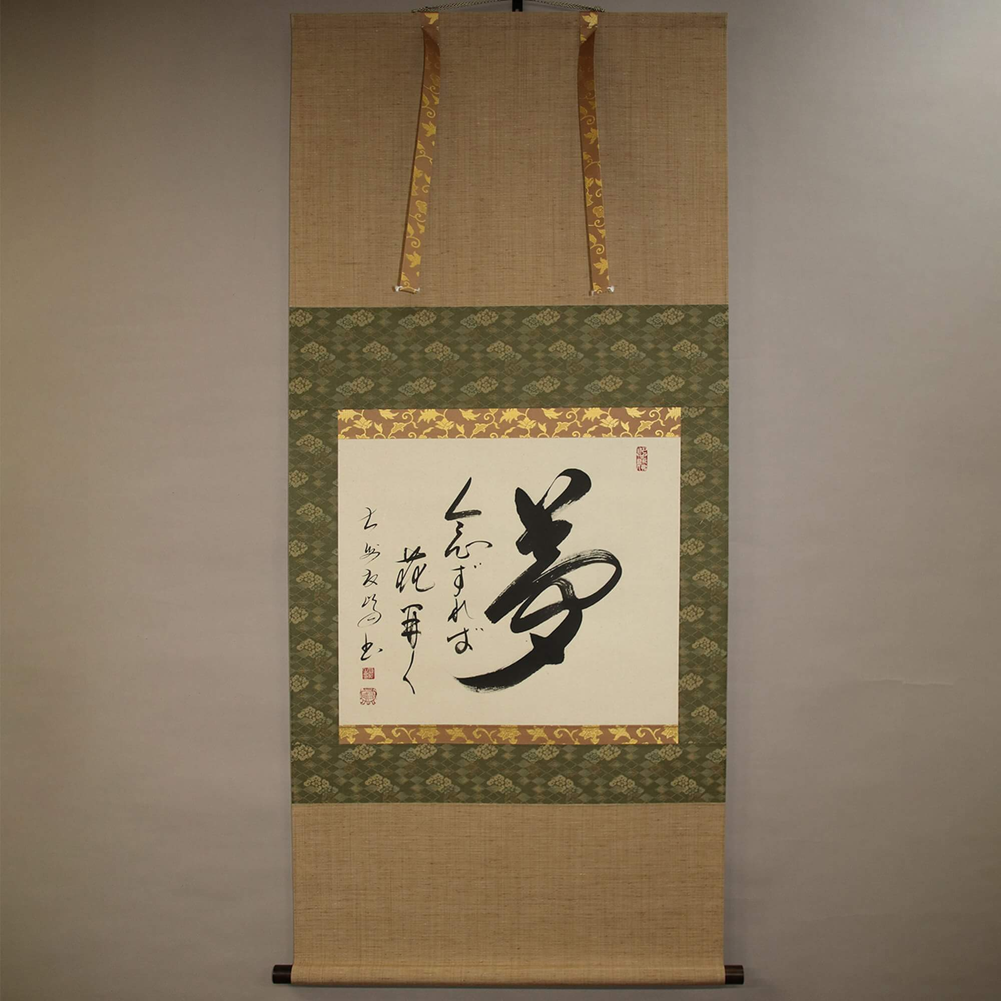 Calligraphy: Dream & If Believes in, It Blooms / Takahashi Yūhō