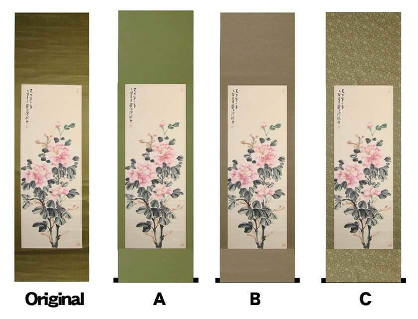 Order of Remounting Kakejiku Hanging Scroll from the US