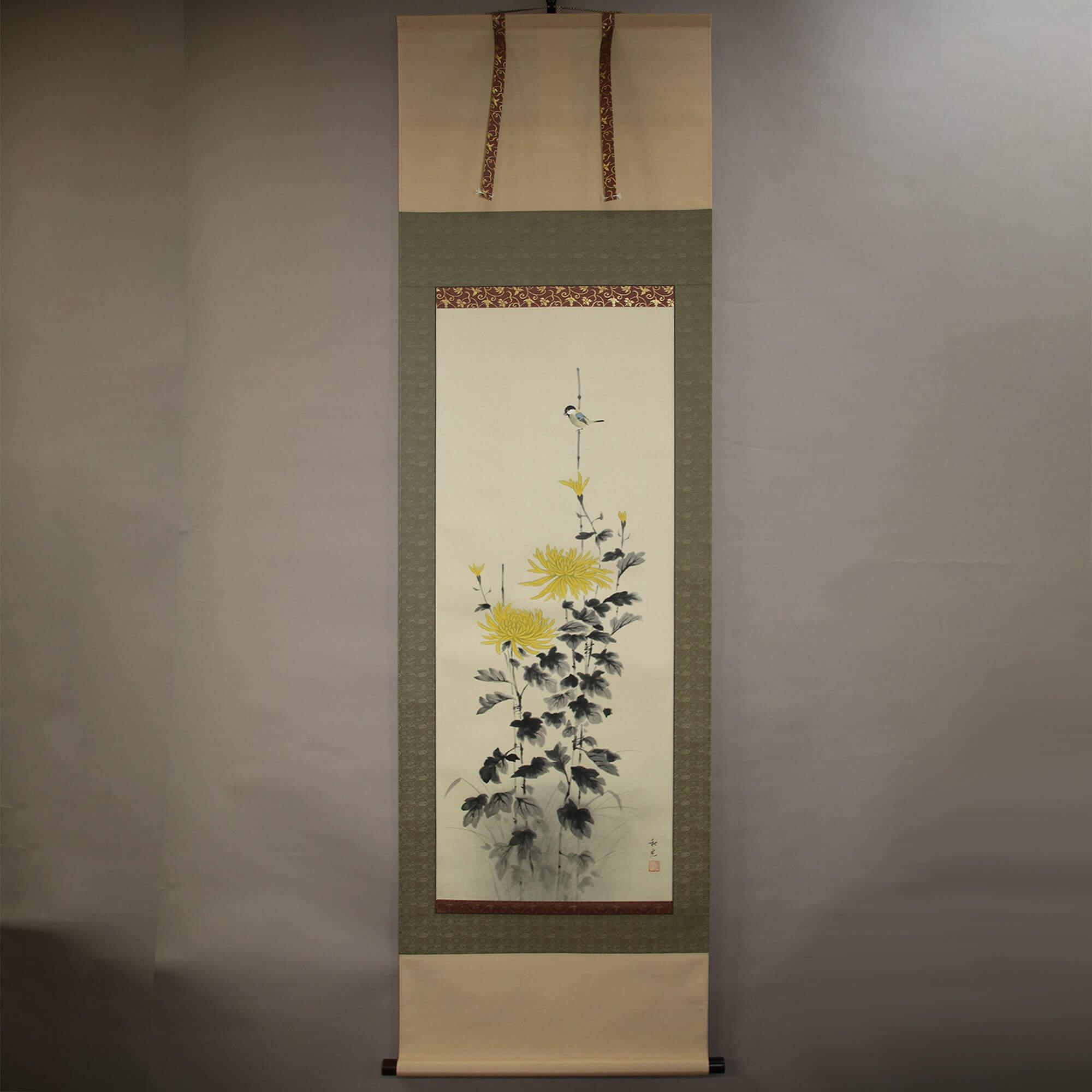 Yellow Chrysanthemum / Miyake Wakō