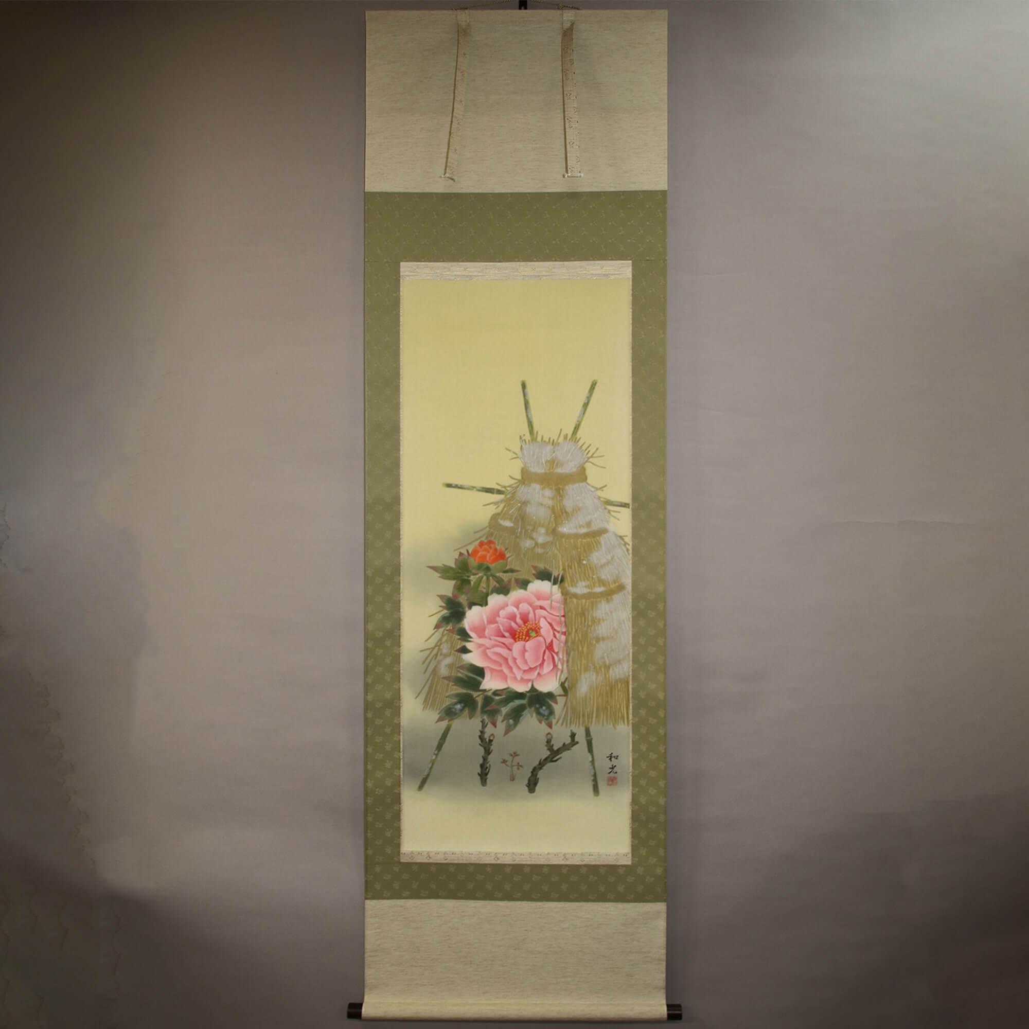 Winter-Flowering Peonies / Miyake Wakō