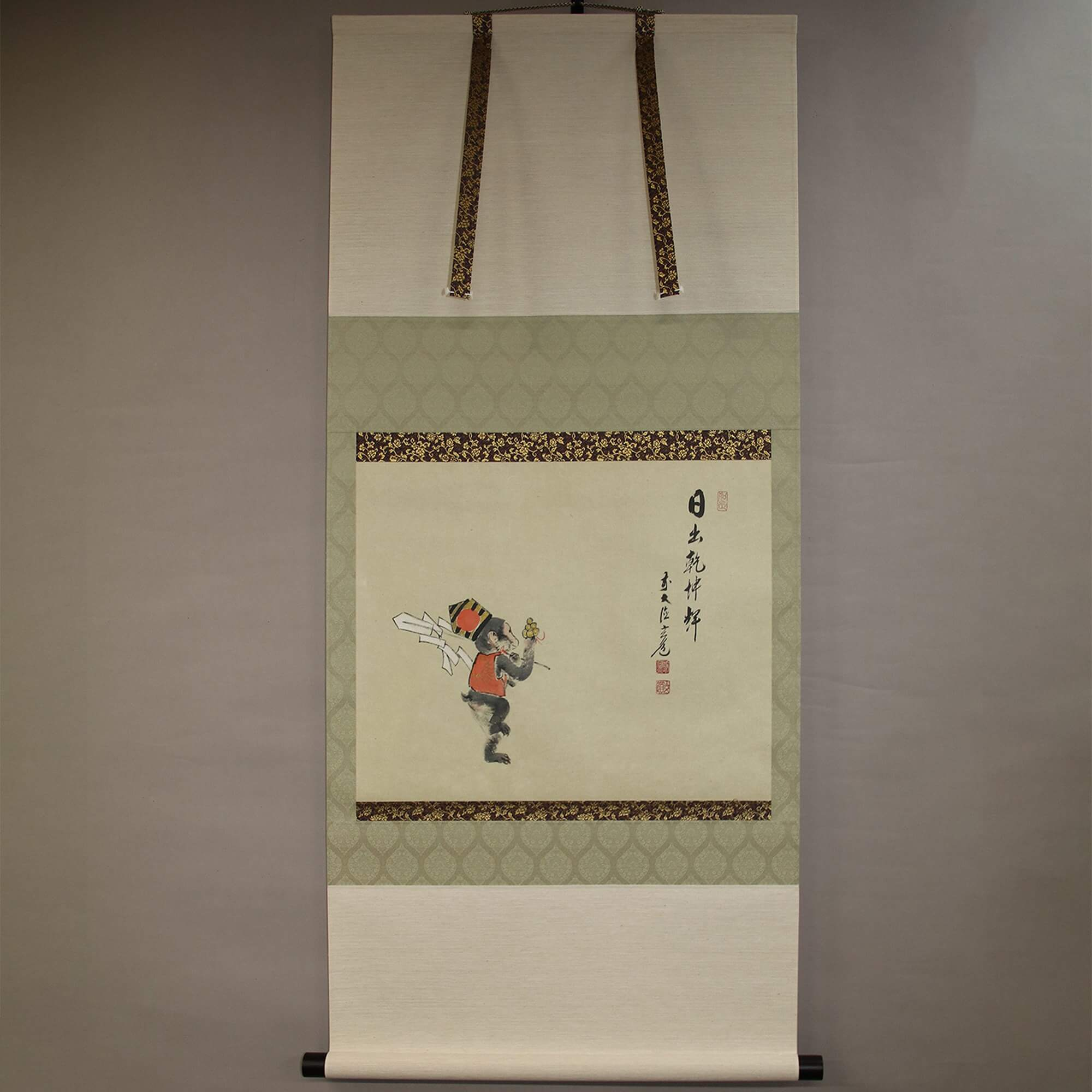 Calligraphy: Monkey | The Sun Rises and Gleams in the Heavens and Earth / Suga Gendō