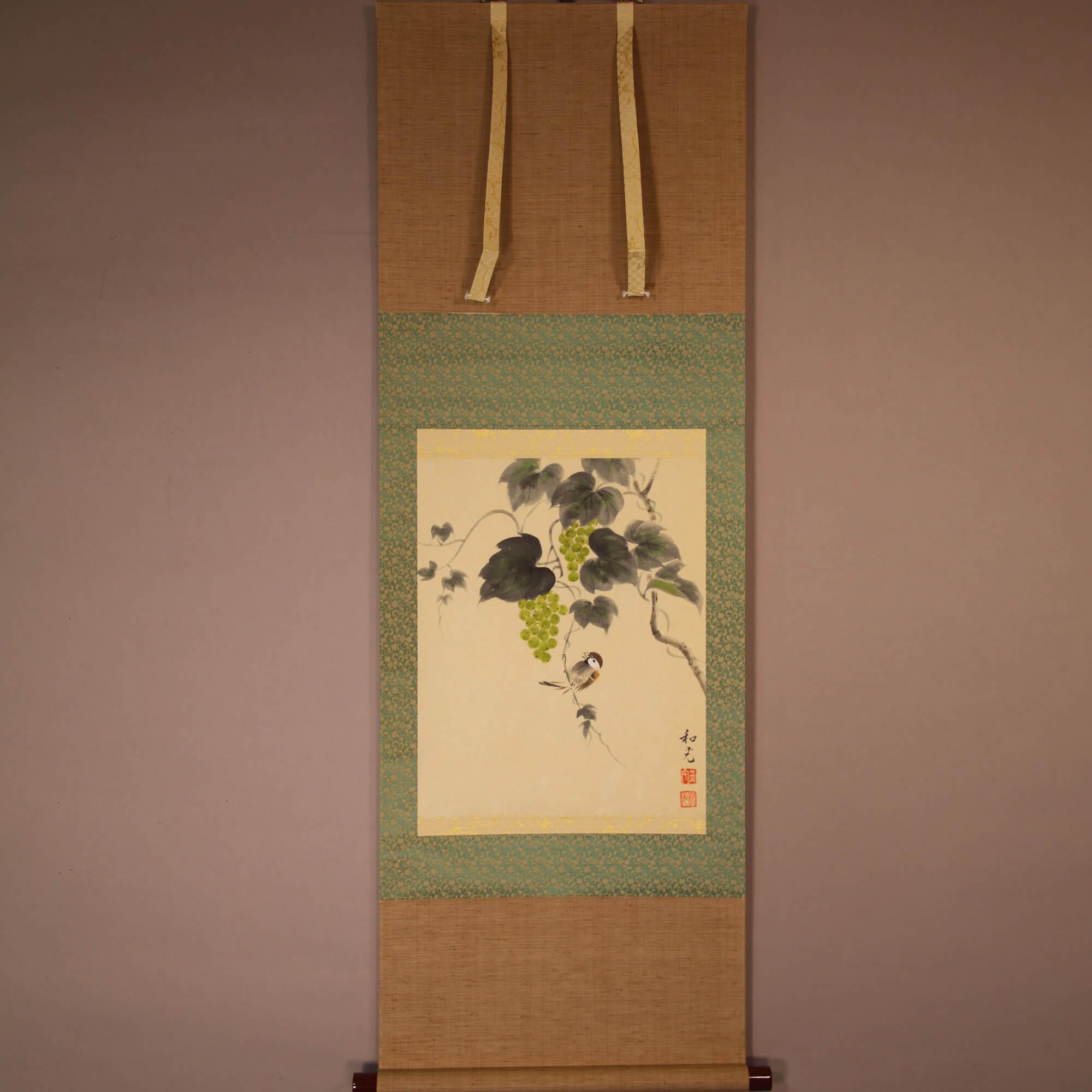 Grapes / Miyake Wakō