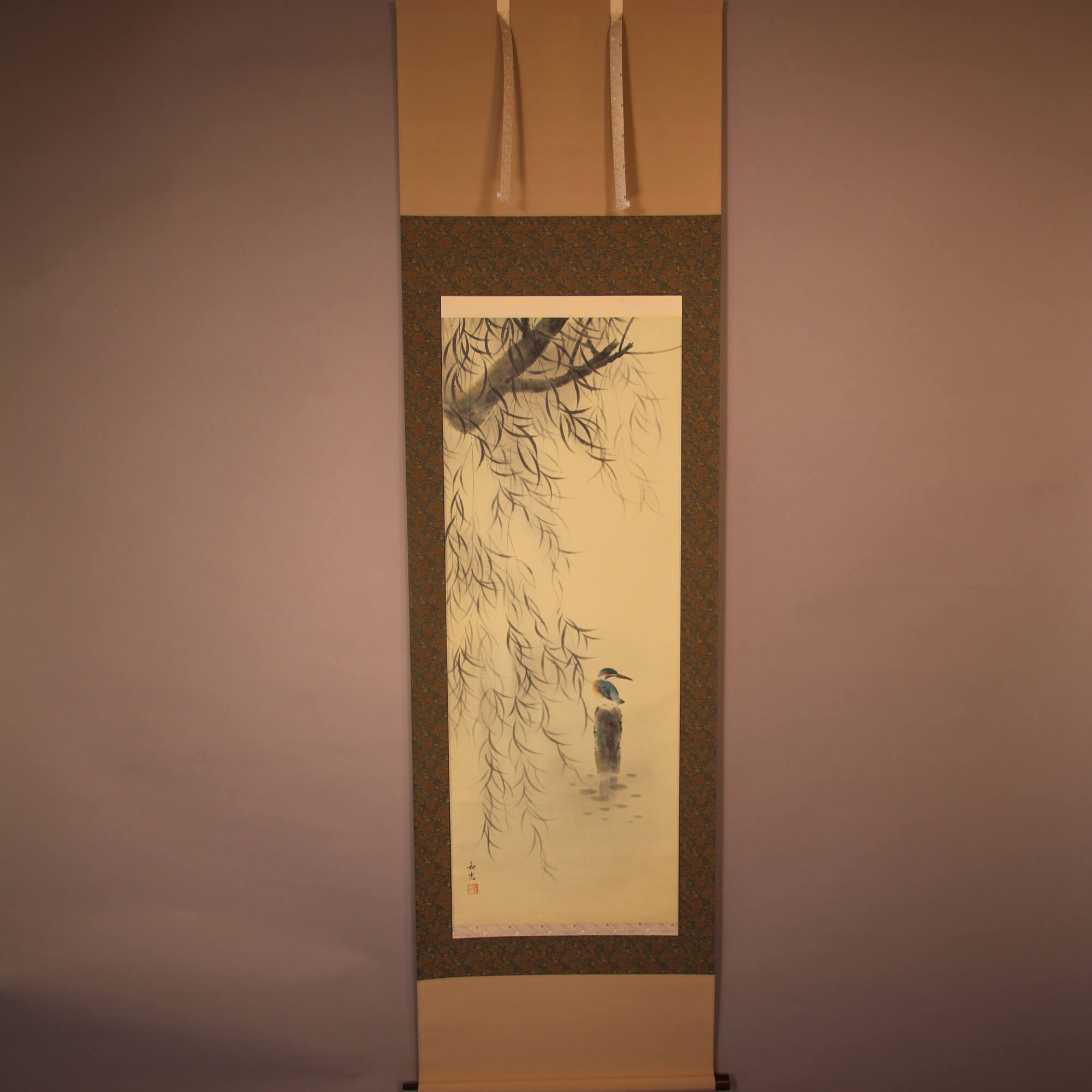 Willow Trees and a Kingfisher / Miyake Wakō