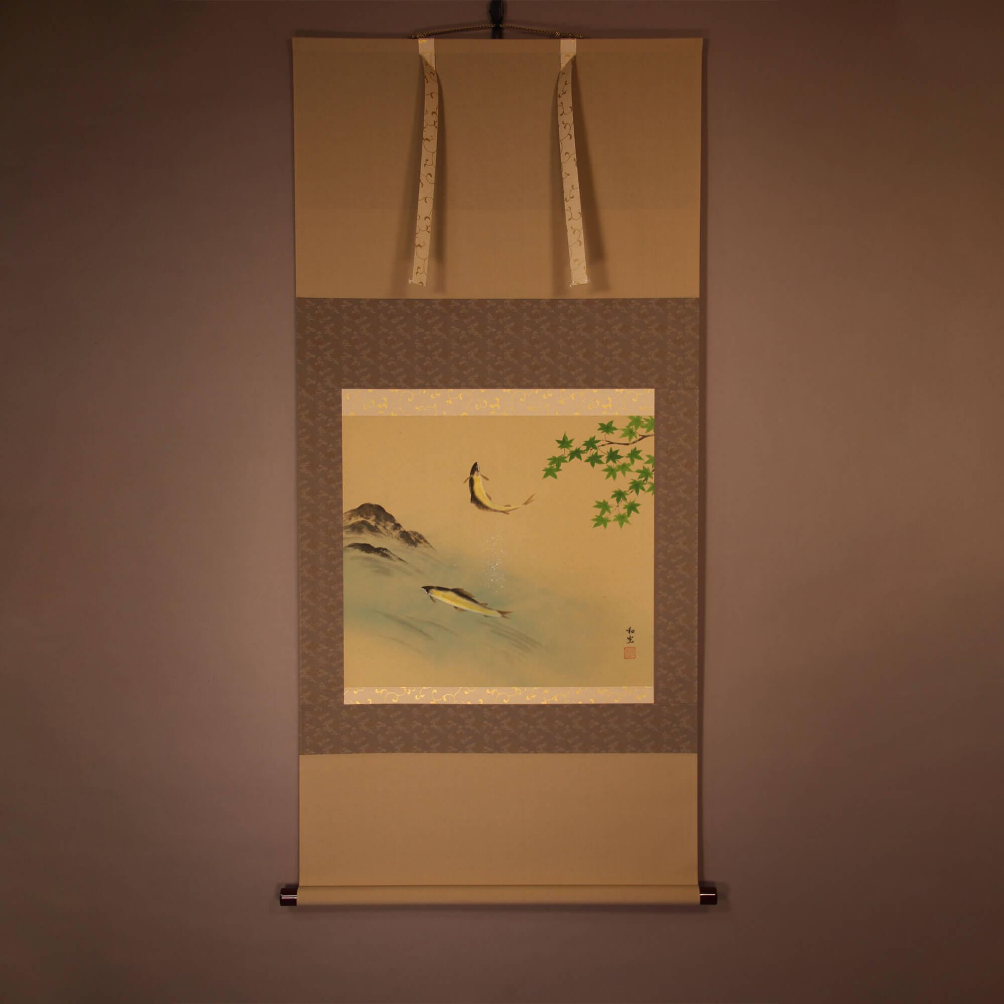 Maple and Sweetfish / Miyake Wakō