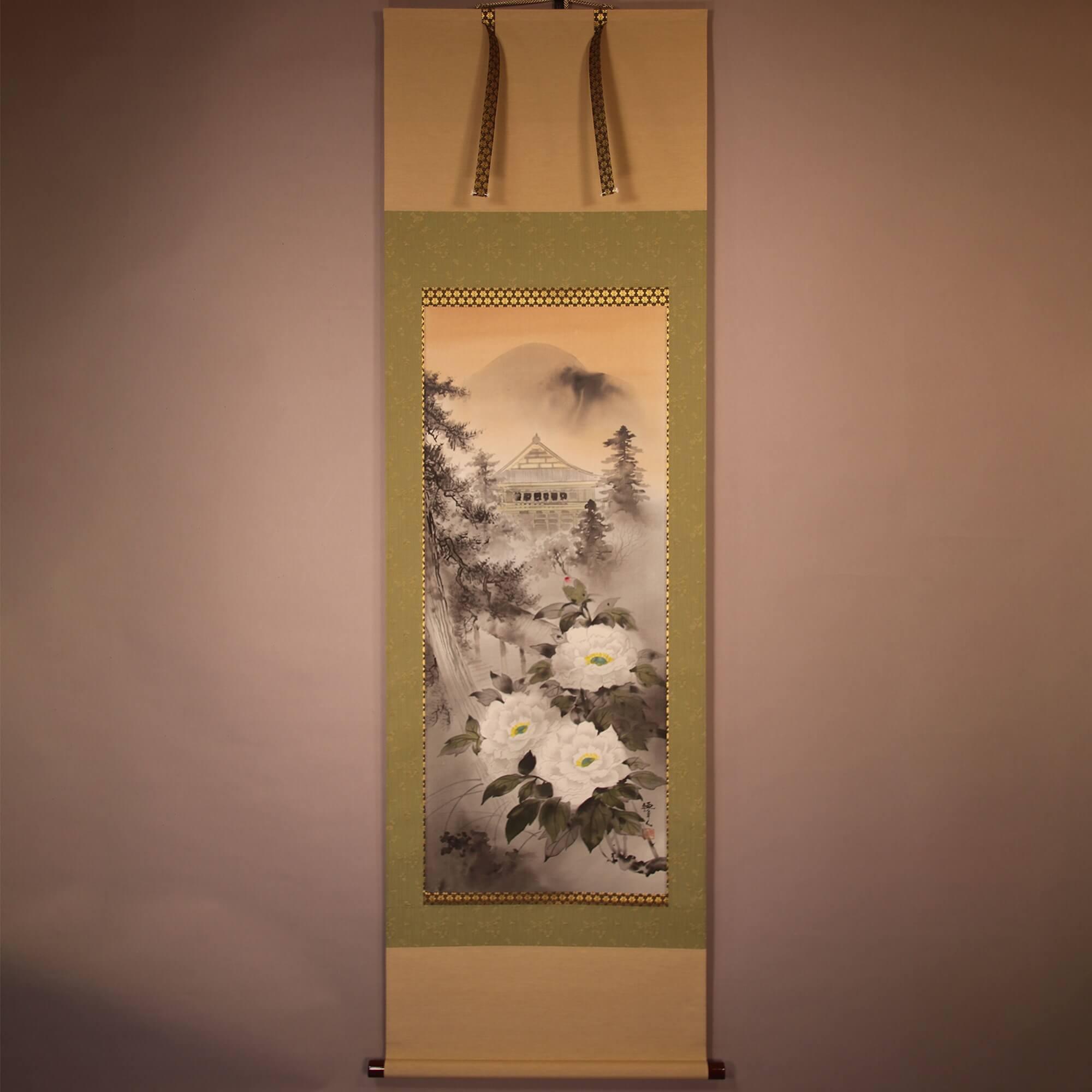 Refreshing Asuka / Kondō Nobuto