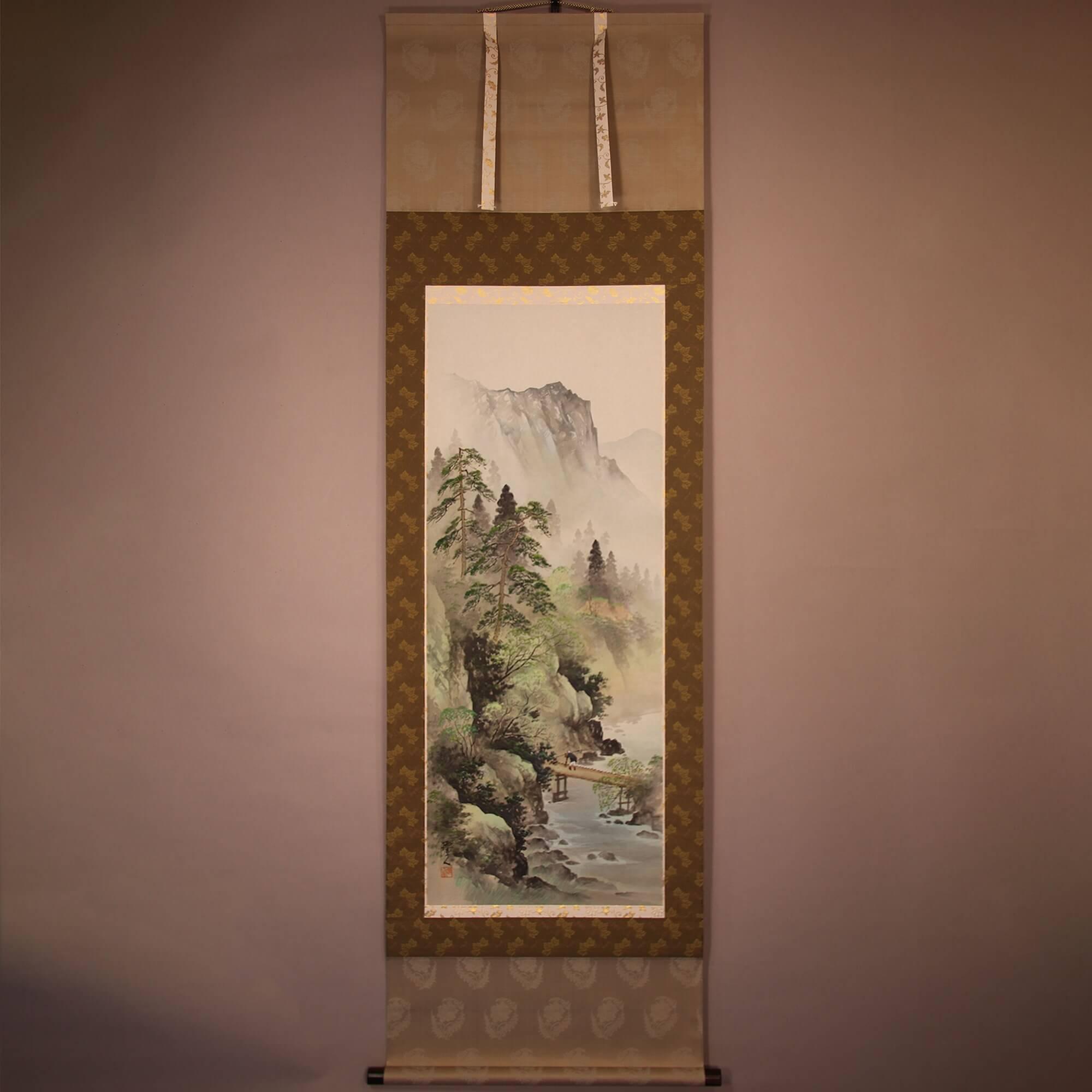 Colored Landscape / Kondō Nobuto