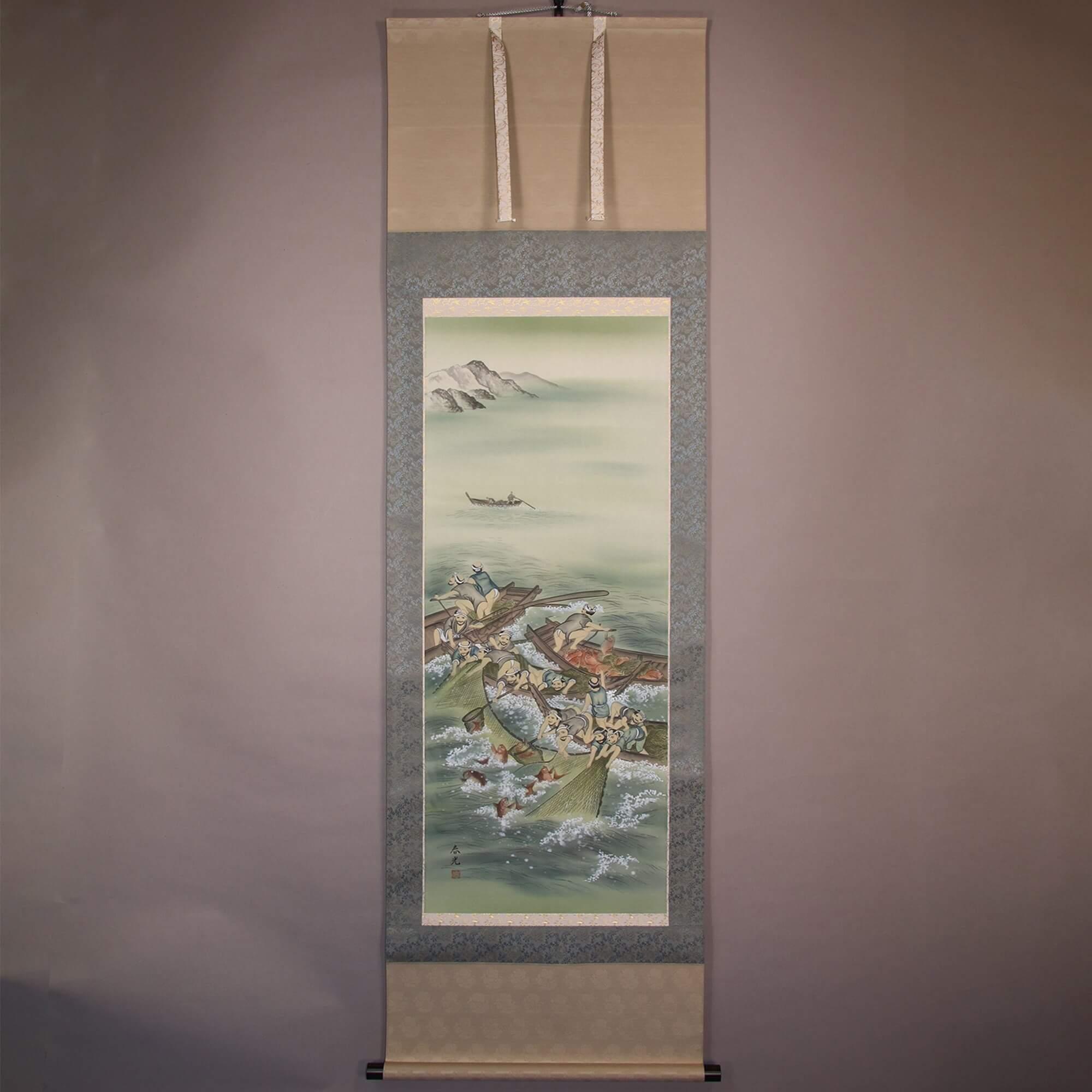 Painting of a Big Catch / Masuda Shunkō