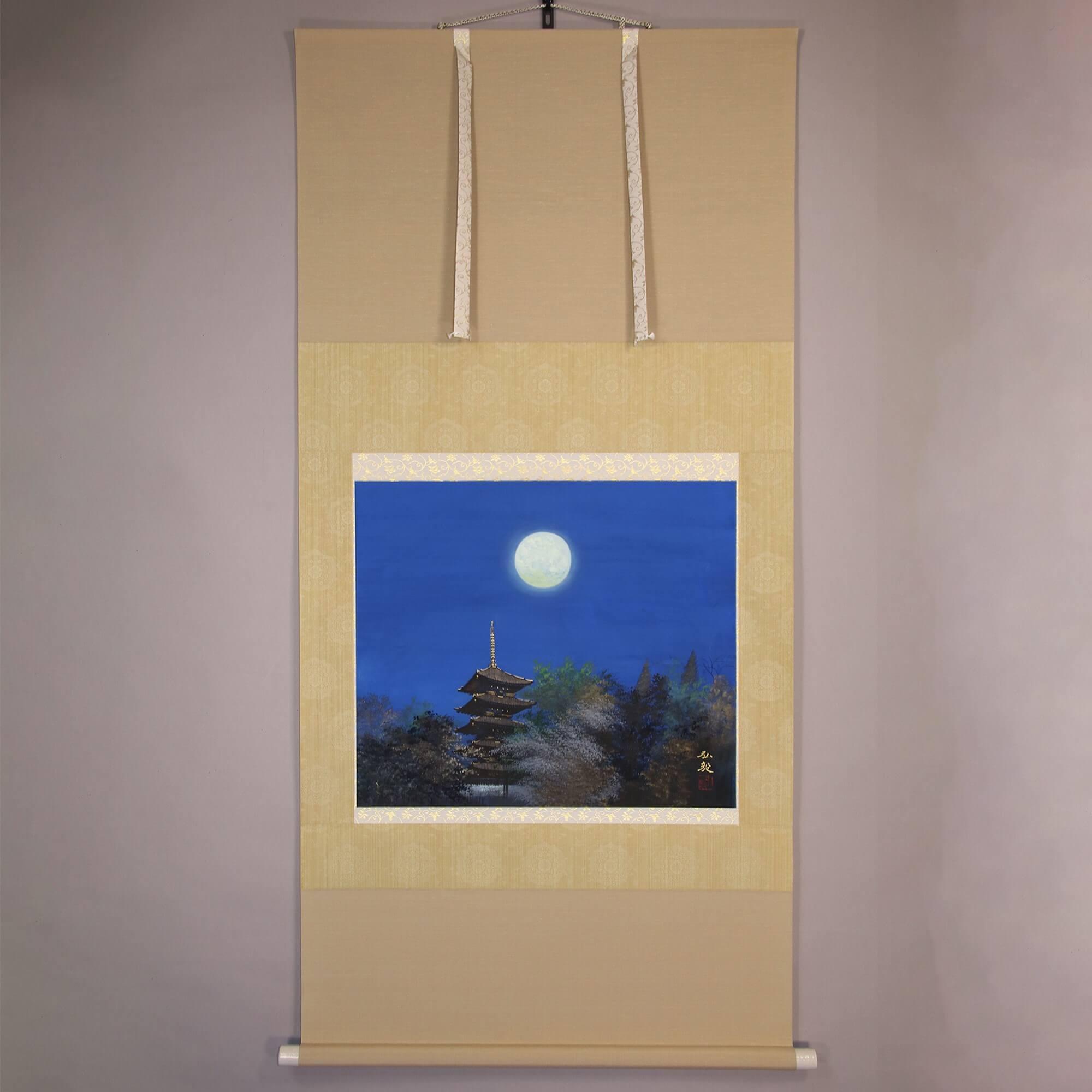 Moonlight / Usui Hiroki